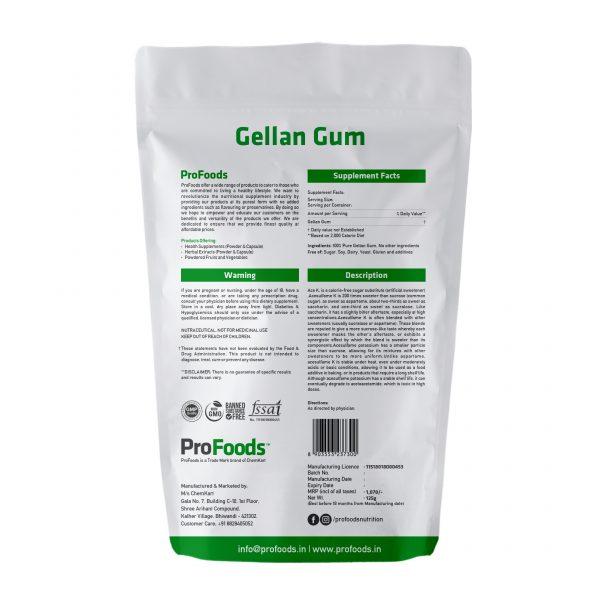 Gellan-Gum125g-back